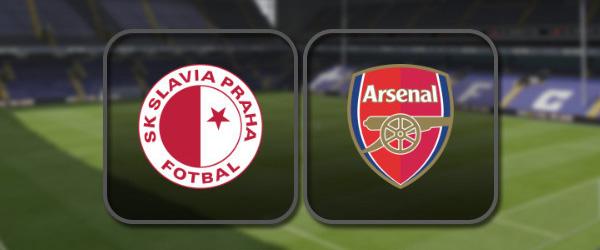 Славия - Арсенал онлайн трансляция
