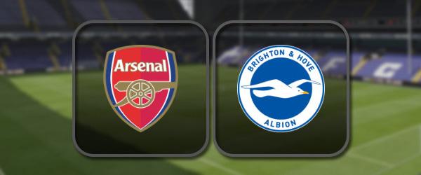 Арсенал - Брайтон: Полный матч и Лучшие моменты