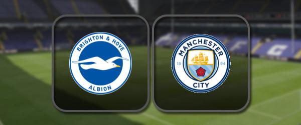 Брайтон - Манчестер Сити: Полный матч и Лучшие моменты