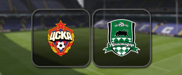 ЦСКА - Краснодар: Лучшие моменты