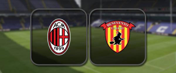 Милан - Беневенто: Полный матч и Лучшие моменты