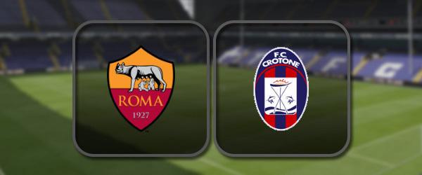 Рома - Кротоне прямая трансляция