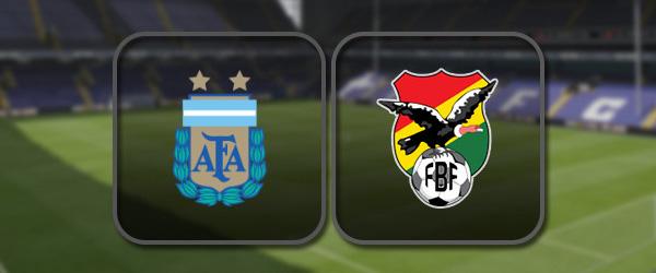 Боливия - Аргентина: Полный матч и Лучшие моменты
