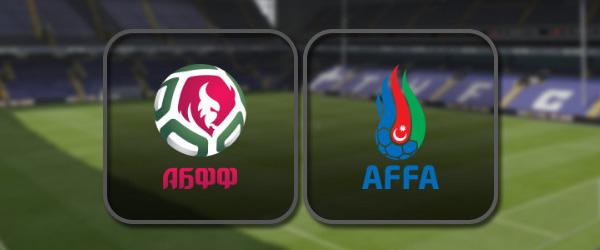 Беларусь - Азербайджан: Полный матч и Лучшие моменты