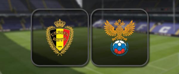 Бельгия - Россия: Полный матч и Лучшие моменты