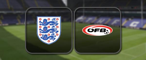 Англия - Австрия: Полный матч и Лучшие моменты