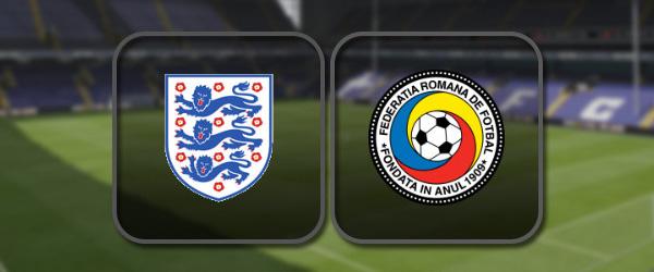 Англия - Румыния: Полный матч и Лучшие моменты
