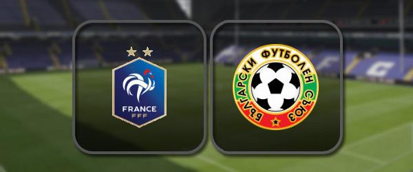 Франция - Болгария: Полный матч и Лучшие моменты
