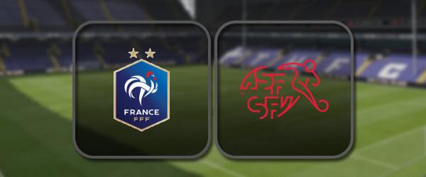 Франция - Швейцария онлайн трансляция