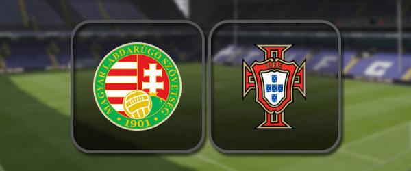 Венгрия - Португалия онлайн трансляция