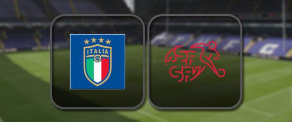 Италия - Швейцария: Полный матч и Лучшие моменты