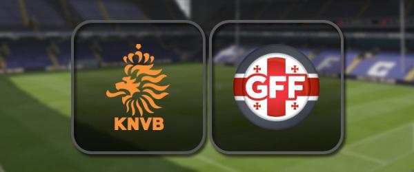Нидерланды - Грузия: Полный матч и Лучшие моменты