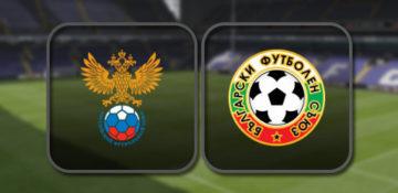 Россия - Болгария