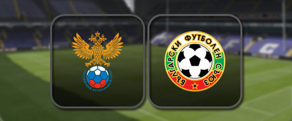 Россия - Болгария онлайн трансляция