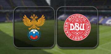 Россия - Дания
