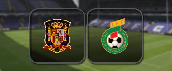 Испания - Литва: Полный матч и Лучшие моменты