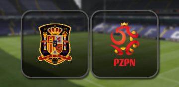 Испания - Польша