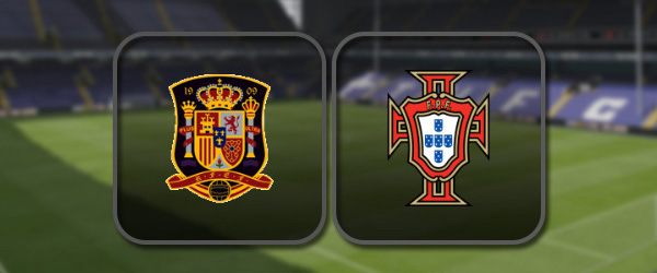 Испания - Португалия: Полный матч и Лучшие моменты