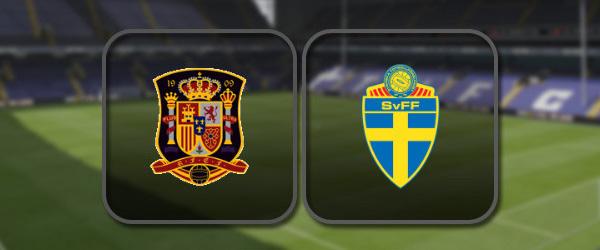 Испания - Швеция: Полный матч и Лучшие моменты