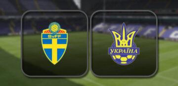 Швеция - Украина