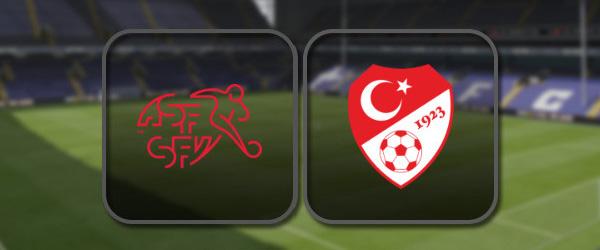 Швейцария - Турция: Полный матч и Лучшие моменты