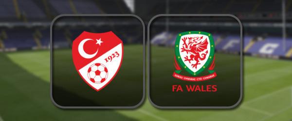 Турция - Уэльс онлайн трансляция