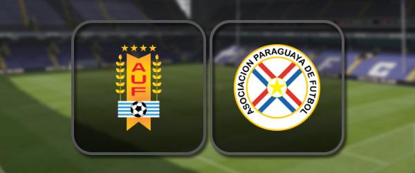 Уругвай - Парагвай: Полный матч и Лучшие моменты