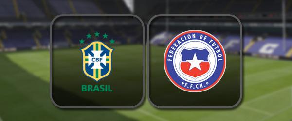 Бразилия - Чили: Полный матч и Лучшие моменты