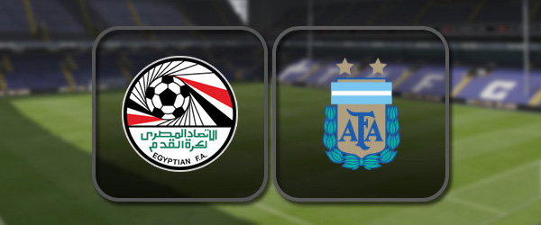 Египет - Аргентина онлайн трансляция