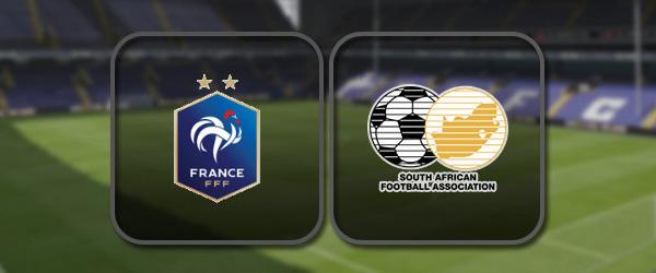 Франция - ЮАР онлайн трансляция