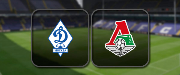 Динамо - Локомотив онлайн трансляция