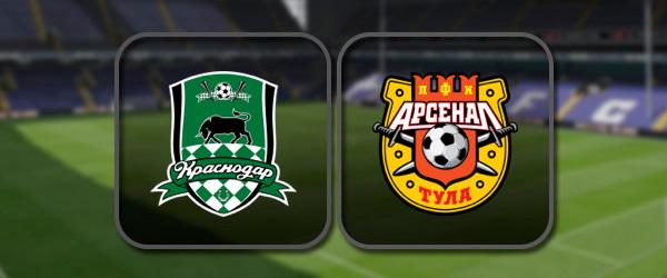 Краснодар - Арсенал Тула: Лучшие моменты