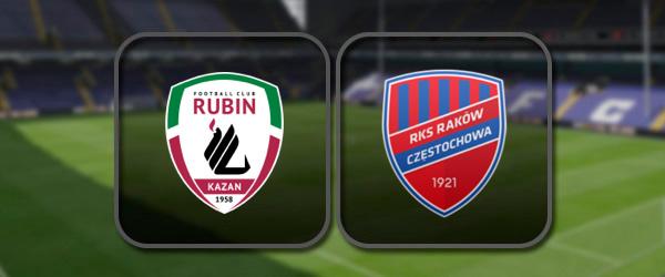 Рубин - Ракув: Полный матч и Лучшие моменты