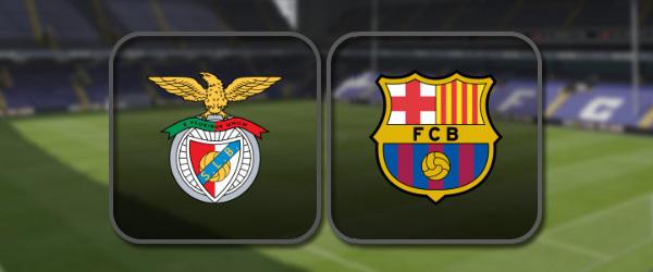 Бенфика - Барселона: Полный матч и Лучшие моменты