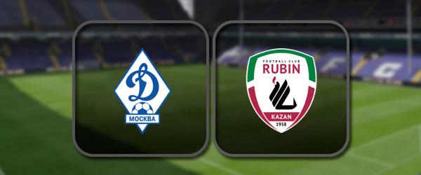 Динамо - Рубин: Лучшие моменты