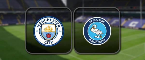 Манчестер Сити - Уиком: Полный матч и Лучшие моменты