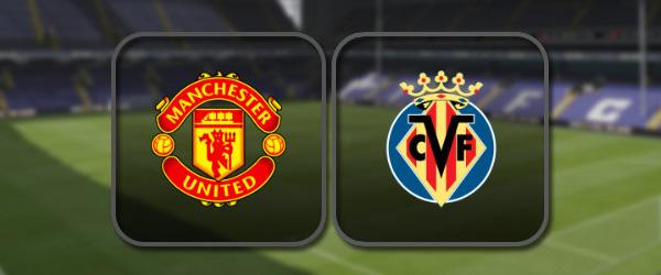 Манчестер Юнайтед - Вильярреал онлайн трансляция