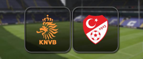Нидерланды - Турция онлайн трансляция