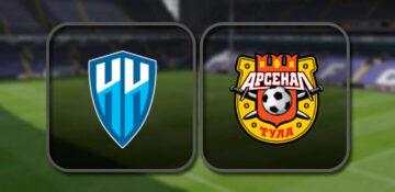 Нижний Новгород - Арсенал Тула