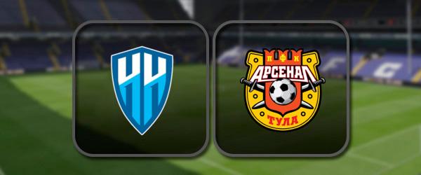 Нижний Новгород - Арсенал Тула онлайн трансляция
