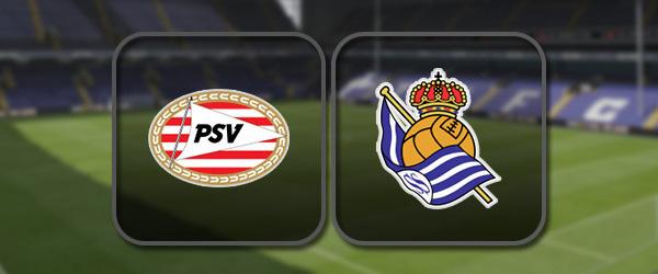 ПСВ - Реал Сосьедад: Лучшие моменты