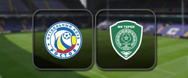 Ростов - Ахмат онлайн трансляция
