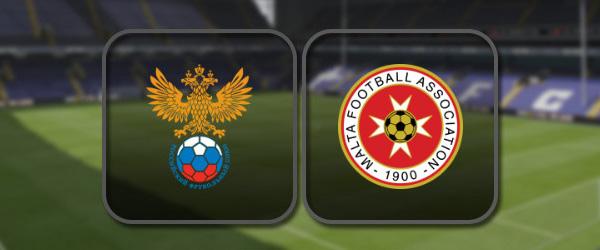 Россия - Мальта: Полный матч и Лучшие моменты