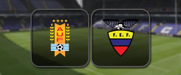 Уругвай - Эквадор: Полный матч и Лучшие моменты
