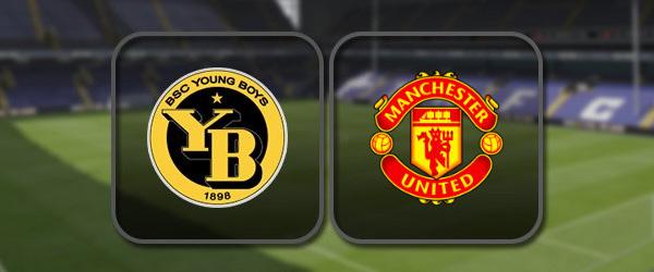 Янг Бойз - Манчестер Юнайтед: Полный матч и Лучшие моменты