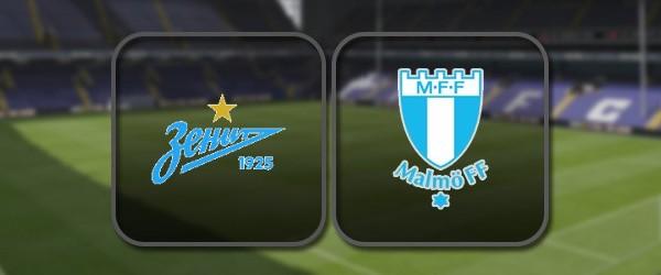 Зенит - Мальме: Полный матч и Лучшие моменты