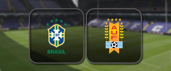 Бразилия - Уругвай онлайн трансляция
