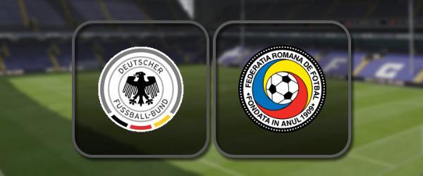 Германия - Румыния онлайн трансляция