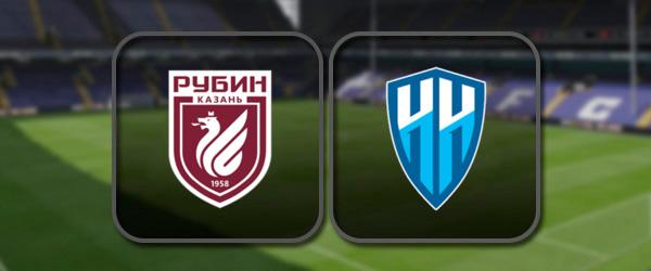 Рубин - Нижний Новгород онлайн трансляция
