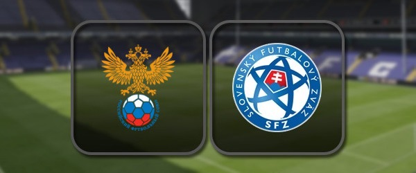 Россия - Словакия онлайн трансляция